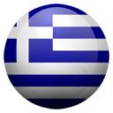 Flagge von Griechenland bzw. Greece