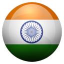 Flagge von Indien bzw. India