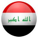 Flagge von Irak bzw. Iraq