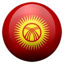 Flagge von Kirgisistan bzw. Kyrgyzstan