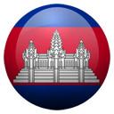 Flagge von Kambodscha bzw. Cambodia