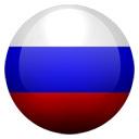Flagge von Russland bzw. Russian Federation