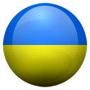 Flagge von Ukraine