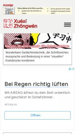 Vorschau der mobilen Webseite www.xuexizhongwen.de, Chinesisch lernen