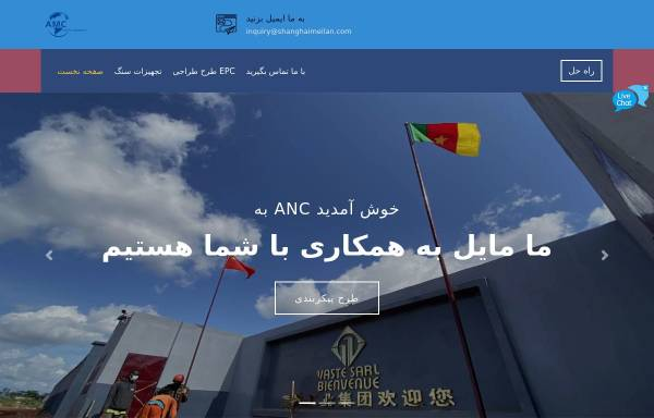Vorschau von www.danv-jupe.de, Agenturservice Jupe