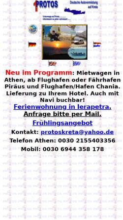 Vorschau der mobilen Webseite www.autovermietung-kreta-protos.com, Protos, Ierapetra