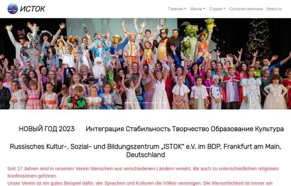 Vorschau von www.istok-ev.org, Russisches Kultur-, Sozial- und Bildungszentrum ISTOK e.V.