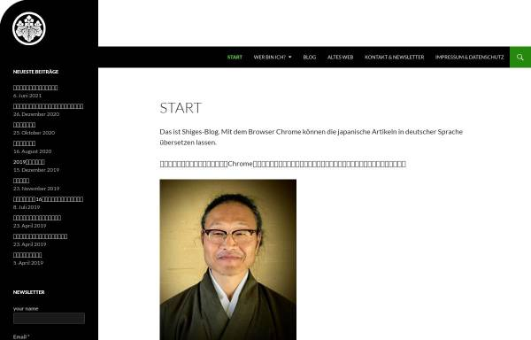 Vorschau von www.shigeyasu-kameo.de, Shigeyasu Kameos Kyudo-Seite