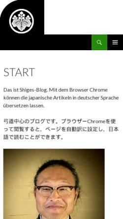 Vorschau der mobilen Webseite www.shigeyasu-kameo.de, Shigeyasu Kameos Kyudo-Seite