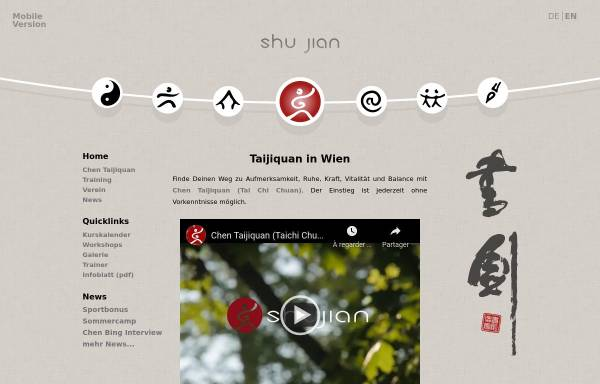 Vorschau von shujian.at, Shu Jian
