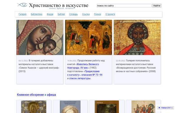 Vorschau von www.icon-art.info, Christentum in der Kunst: Ikonen, Fresken und Mosaiken