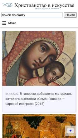 Vorschau der mobilen Webseite www.icon-art.info, Christentum in der Kunst: Ikonen, Fresken und Mosaiken