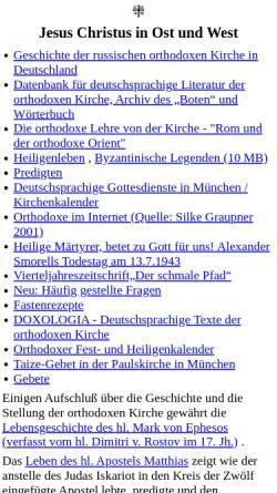 Vorschau der mobilen Webseite www.orthodoxe-kirche.de, Orthodoxie in Deutschland