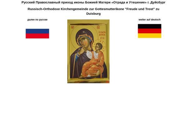 """Vorschau von www.rok-duisburg.de, Russisch-Orthodoxe Kirchengemeinde zur Gottesmutterikone """"Freude und Trost"""" zu Duisburg"""