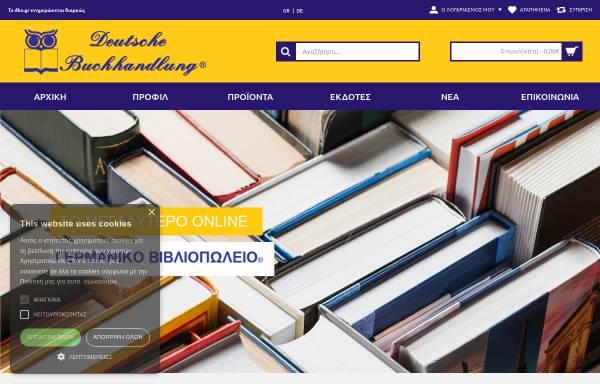 Vorschau von www.deutschebuchhandlung.gr, Deutsche Buchhandlung