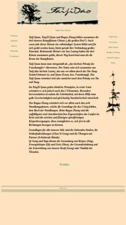 Vorschau der mobilen Webseite sureshwara.de, Sureshwara