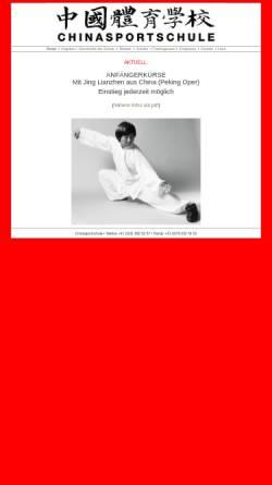 Vorschau der mobilen Webseite chinasportschule.ch, Jing Lianzhen