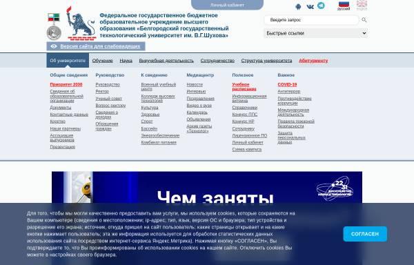 Vorschau von www.bstu.ru, Belgoroder Technologische Schuchow-Staatsuniversität