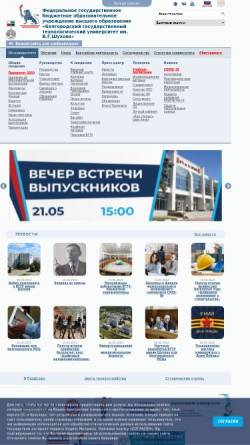Vorschau der mobilen Webseite www.bstu.ru, Belgoroder Technologische Schuchow-Staatsuniversität