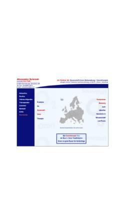 Vorschau der mobilen Webseite www.ozonbehandlung.at, Ozonbehandlung.at - Karl Palk