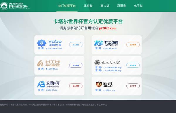Vorschau von www.seyoungmariakim.com, Se-Young, Maria Kim