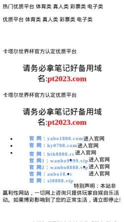 Vorschau der mobilen Webseite www.seyoungmariakim.com, Se-Young, Maria Kim