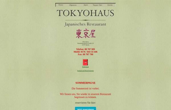Vorschau von www.tokyohaus.de, TeppanYaki