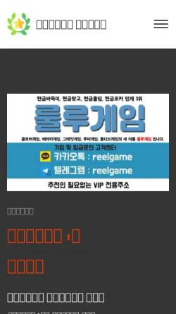 Vorschau der mobilen Webseite www.ronny.cc, Ronny Show & Entertainment