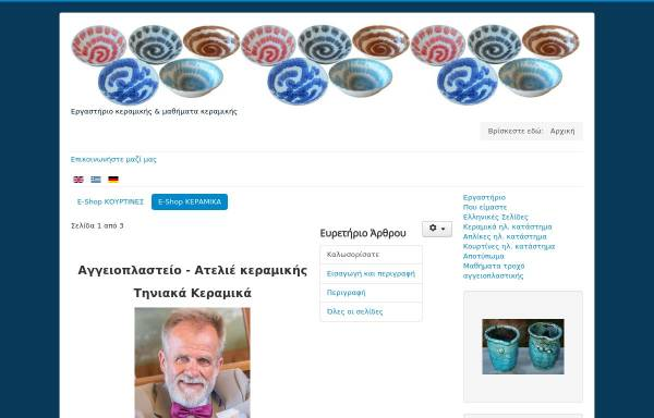 Vorschau von www.clayart.gr, Tiniaka Keramika