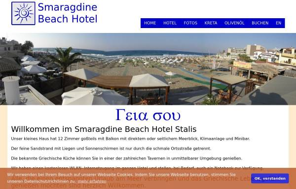 Vorschau von www.smaragdine.gr, Smaragdine Beach Hotel, Stalis