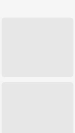 Vorschau der mobilen Webseite www.tipp24.com, Tipp24 Services Ltd.