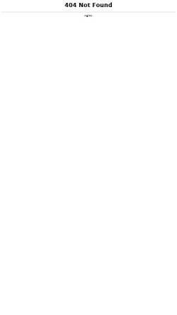 Vorschau der mobilen Webseite www.kayestler.de, Optische Illusionen