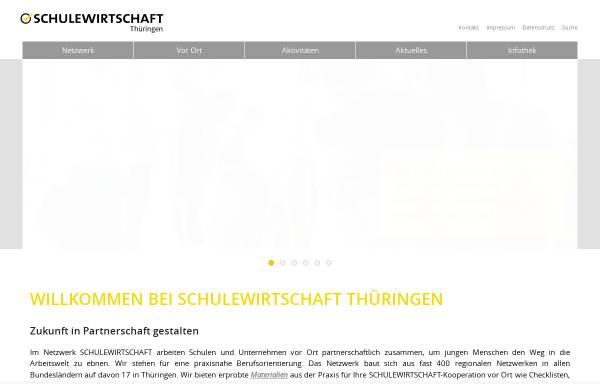 Vorschau von www.schule-wirtschaft-thueringen.de, Landesarbeitsgemeinschaft Schule-Wirtschaft-Thüringen