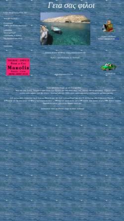 Vorschau der mobilen Webseite www.matala-kreta.de, Matala [Denis Heitland]