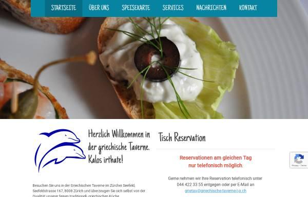 Vorschau von www.griechische-taverne-l-p.ch, Griechische Taverne L&P GmbH Le beaujolais
