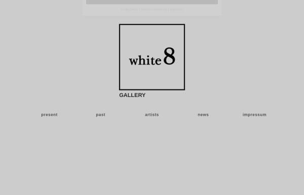Vorschau von www.white8.at, Galerie Dagmar Aichholzer