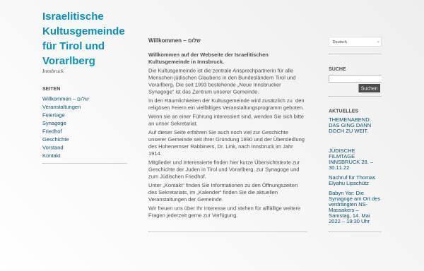 Vorschau von www.ikg-innsbruck.at, Israelitische Kultusgemeinde für Tirol und Vorarlberg