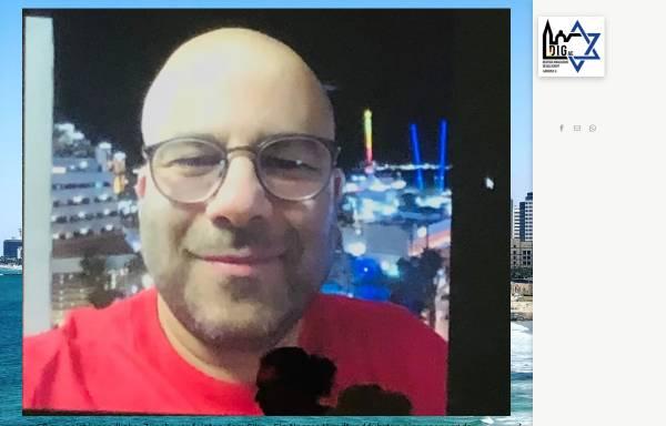Vorschau von dig-aachen.de, Deutsch-Israelische-Gesellschaft Aachen e.V. (DIG)