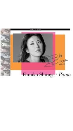 Vorschau der mobilen Webseite www.fumikoshiraga.de, Shiraga, Fumiko