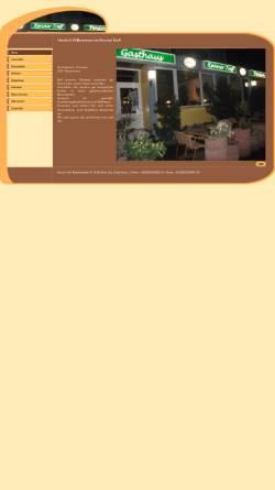 Vorschau der mobilen Webseite www.kenner-treff.de, Gaststätte-Pension Kenner Treff