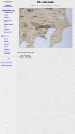 Vorschau der mobilen Webseite www.antec-offline.de, Besuche in Japan [André Marth]