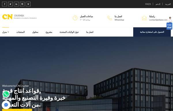 Vorschau von www.ferienwohnung-auer-peter.de, Ferienwohnung Peter Auer