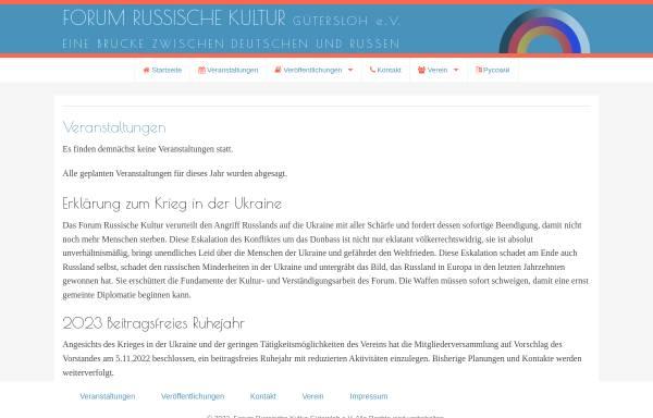 Vorschau von www.forum-russische-kultur.de, Forum Russische Kultur Gütersloh e. V.
