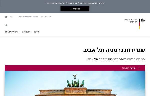 Vorschau von www.tel-aviv.diplo.de, Israel, deutsche Botschaft in Tel Aviv