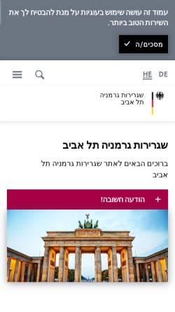 Vorschau der mobilen Webseite www.tel-aviv.diplo.de, Israel, deutsche Botschaft in Tel Aviv