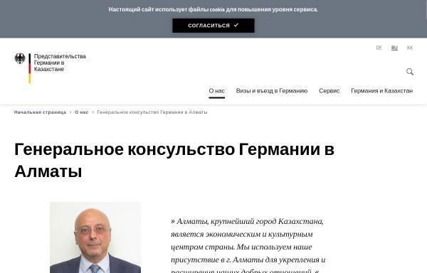 Vorschau von www.almaty.diplo.de, Kasachstan, deutsche Botschaft in Almaty