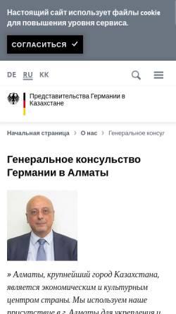 Vorschau der mobilen Webseite www.almaty.diplo.de, Kasachstan, deutsche Botschaft in Almaty