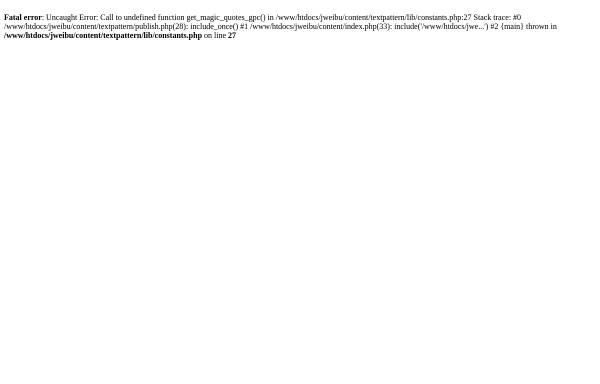 Vorschau von www.weissenburger.de, FC Carl Zeiss Jena - Fotos