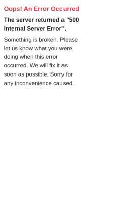 Vorschau der mobilen Webseite www.gourmetage.de, Wein & Spirituosen Kontor GmbH