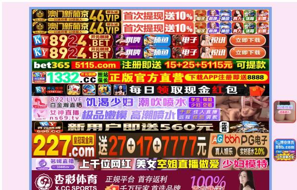 Vorschau von www.ixpress-online.com, IXpress Werbeagentur, Inhaberin Silke Rühle